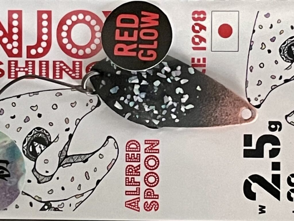 Alfred Spoon- Red Glow Limited Color 2,5g
