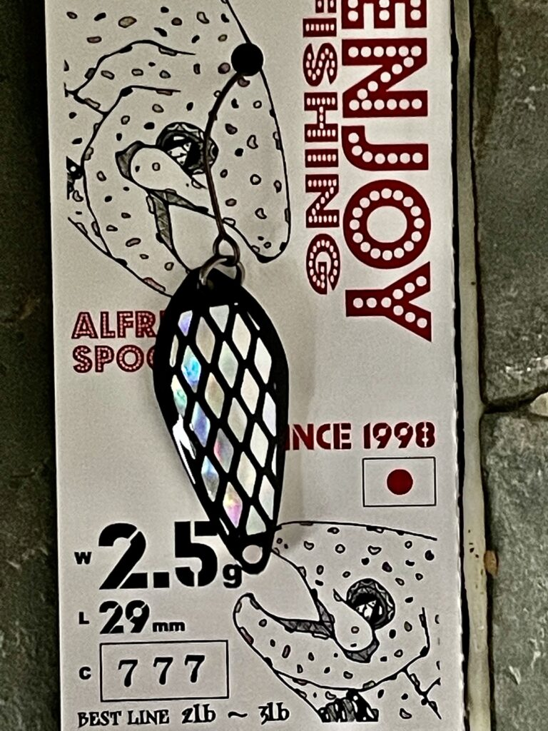 Alfred Spoon- 777 2,5g